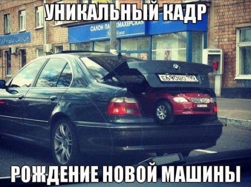 avtoprikoly-14