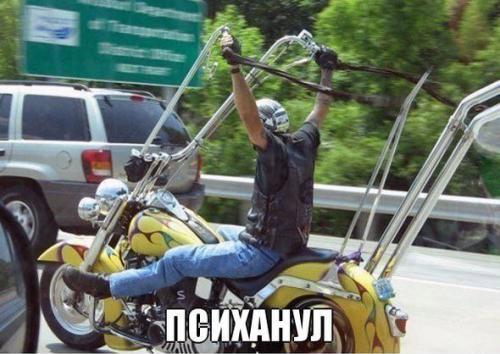 avtoprikoly-18