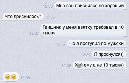 avtoprikoly-5