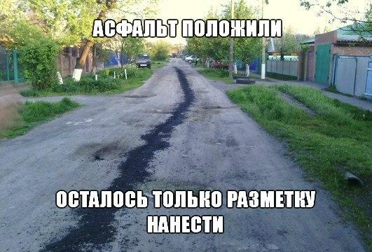 avtoprikoly-7