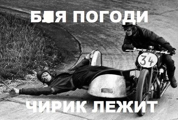 avtoprikoly-8