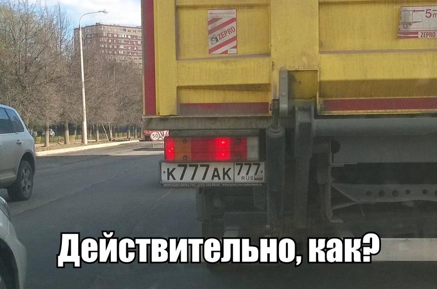 avtoprikoly-9