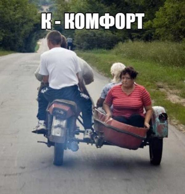 autoprikoly_10