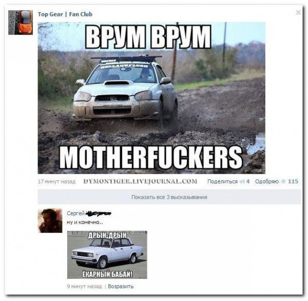 autoprikoly_15