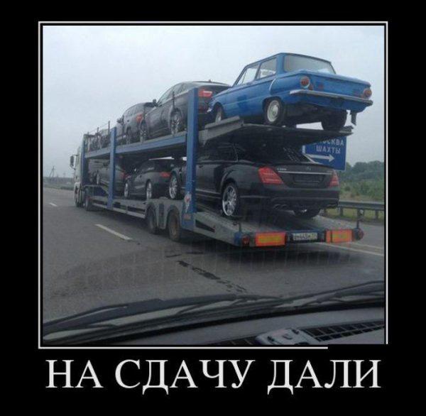 autoprikoly_4