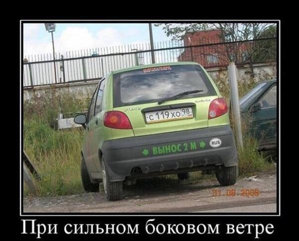 autoprikoly_7