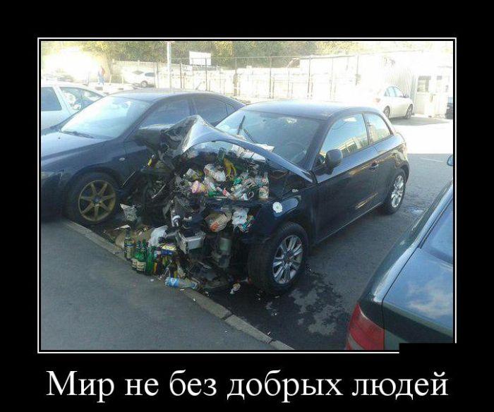 domotivator_11