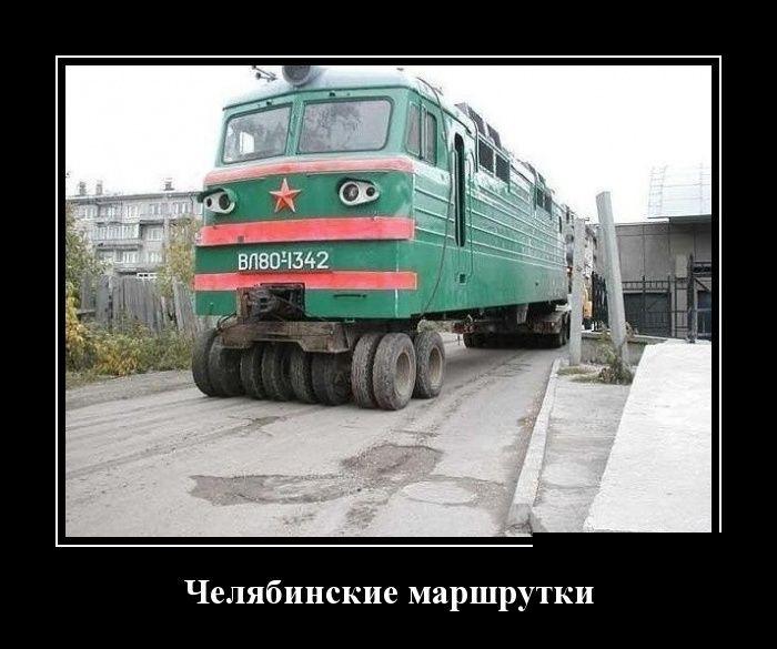 domotivator_13