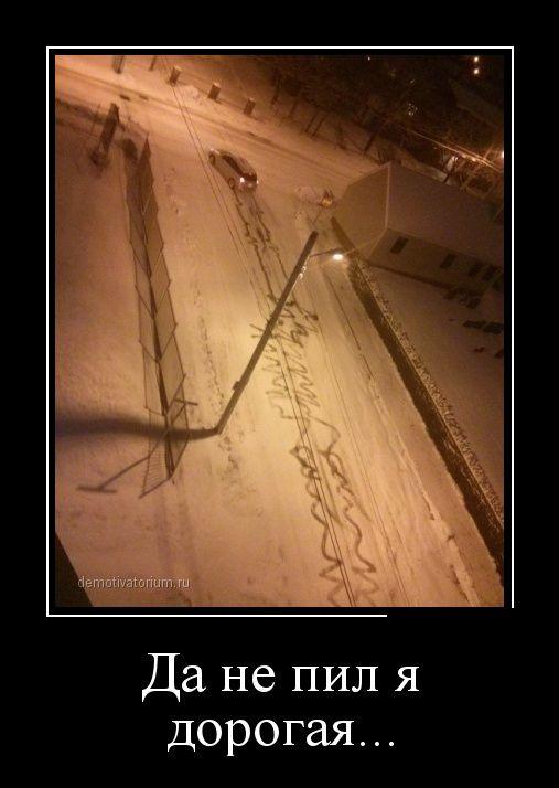 domotivator_6