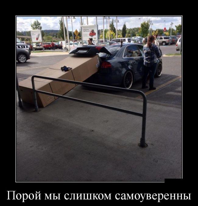 domotivator_9