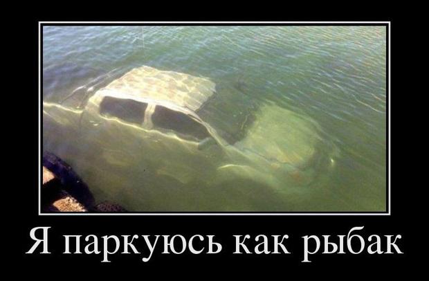 avtodemotivatory-10