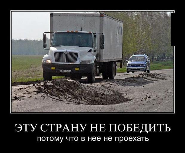 avtodemotivatory-13