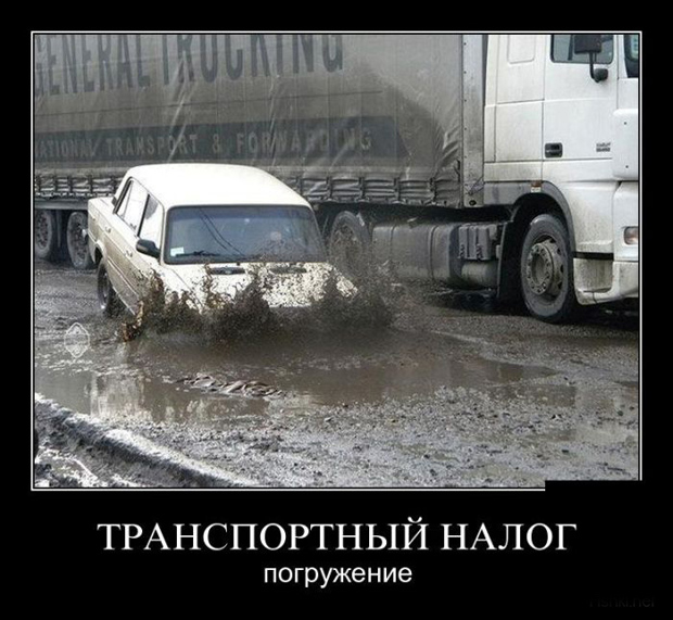 avtodemotivatory-14