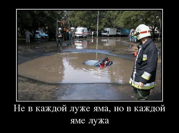 avtodemotivatory-15