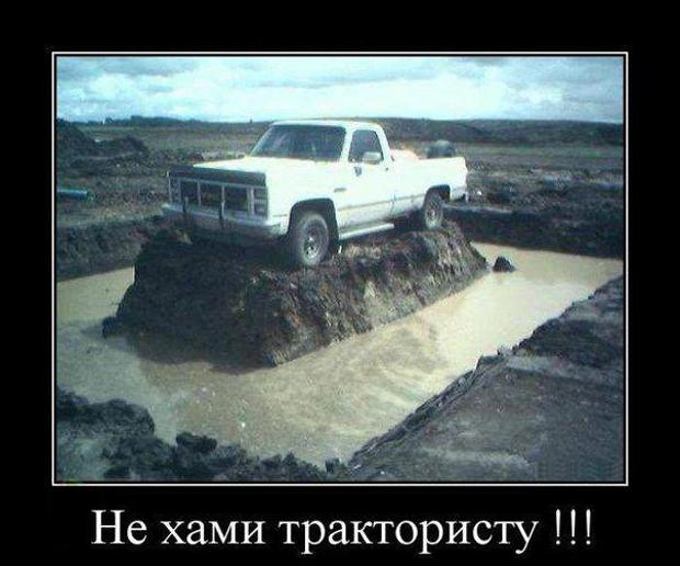 avtodemotivatory-2