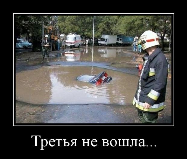 avtodemotivatory-21