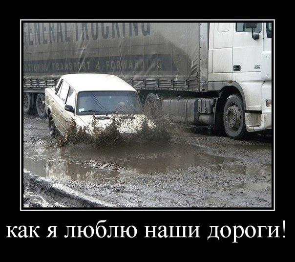 avtodemotivatory-22