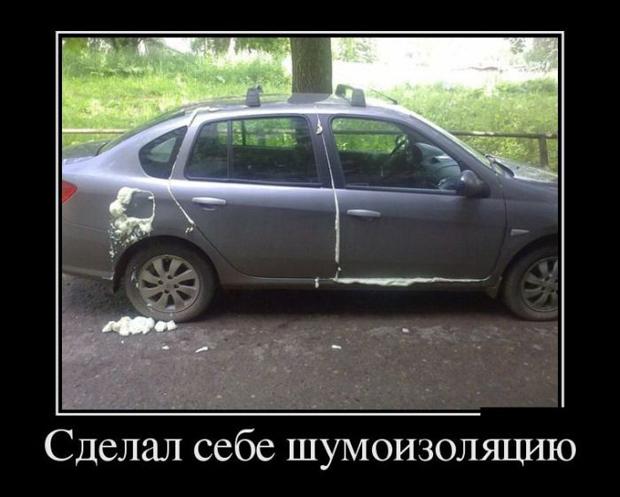 avtodemotivatory-23