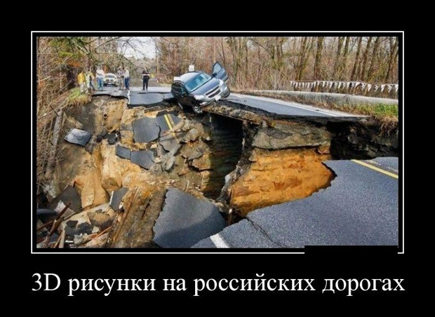 avtodemotivatory-25