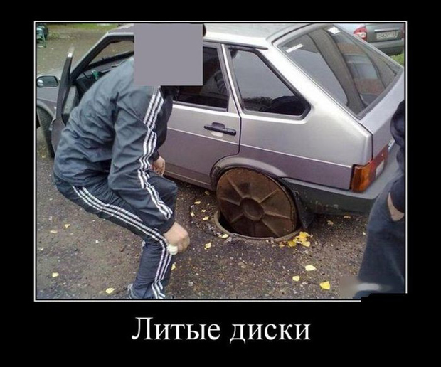 avtodemotivatory-27