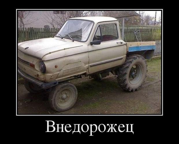 avtodemotivatory-5