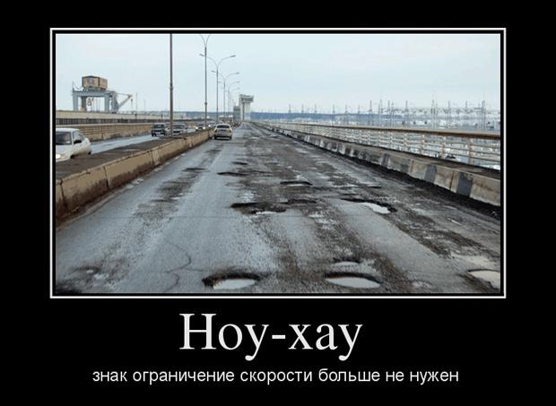 avtodemotivatory-6