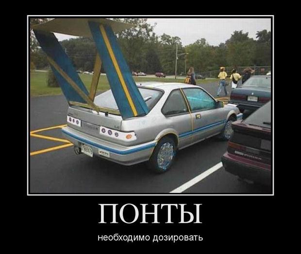avtodemotivatory-9