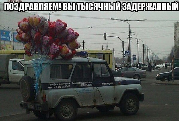 avtoprikoly-1
