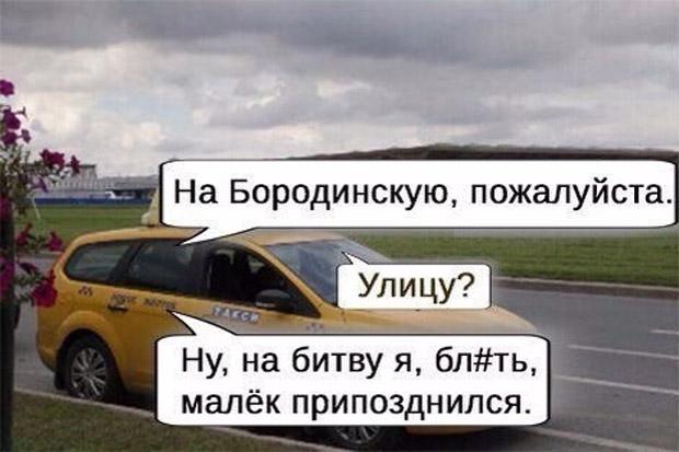 avtoprikoly-12