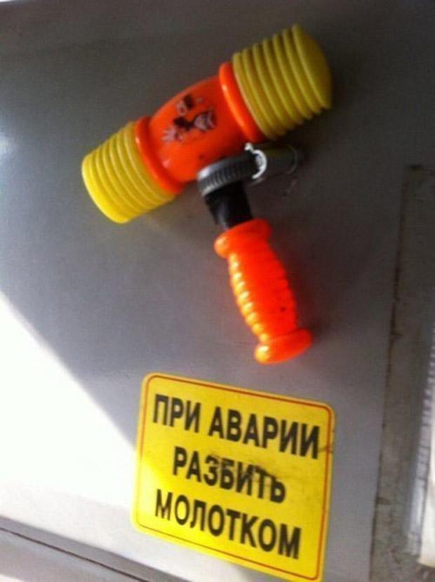 avtoprikoly-19