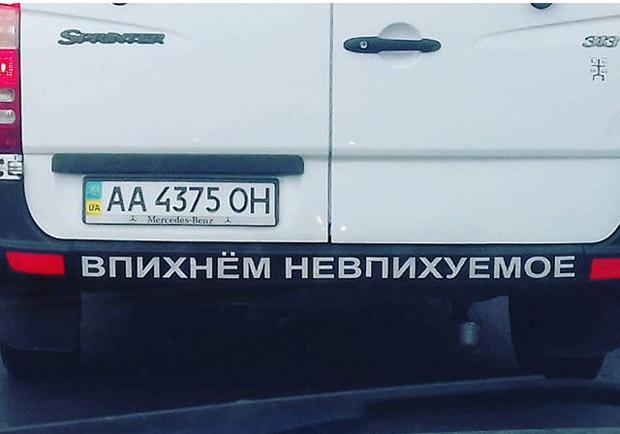 avtoprikoly-22