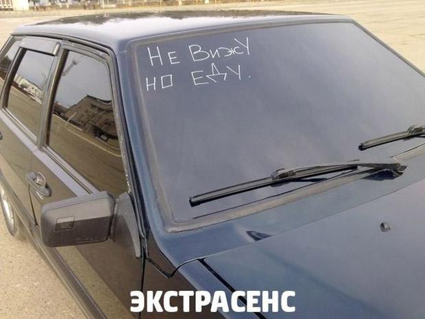 avtoprikoly-4